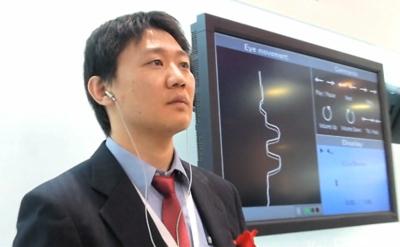Sistema de control de NTT DoCoMo basado en el movimiento de nuestros ojos y unos auriculares