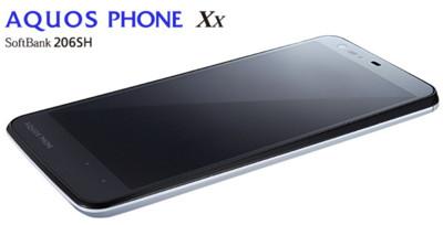 Sharp apuesta por la autonomía en su último teléfono AQUOS