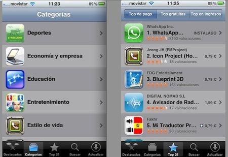 capturaiPhone