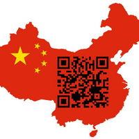 La loca (y poco segura) moda de los pagos móviles por QR en China no deja de extenderse