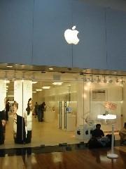 Como elige Apple el lugar idóneo para sus futuras tiendas