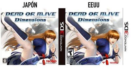 'Dead or Alive: Dimensions', cuando la censura ridícula llega a los videojuegos