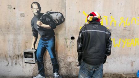 Steve Jobs por Bansky