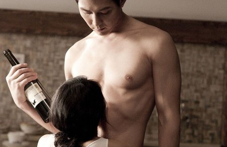 the-housemaid-im-sang-soo