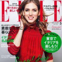 ¡Chiara Ferragni vuelve a ser chica de portada para Elle Japón!