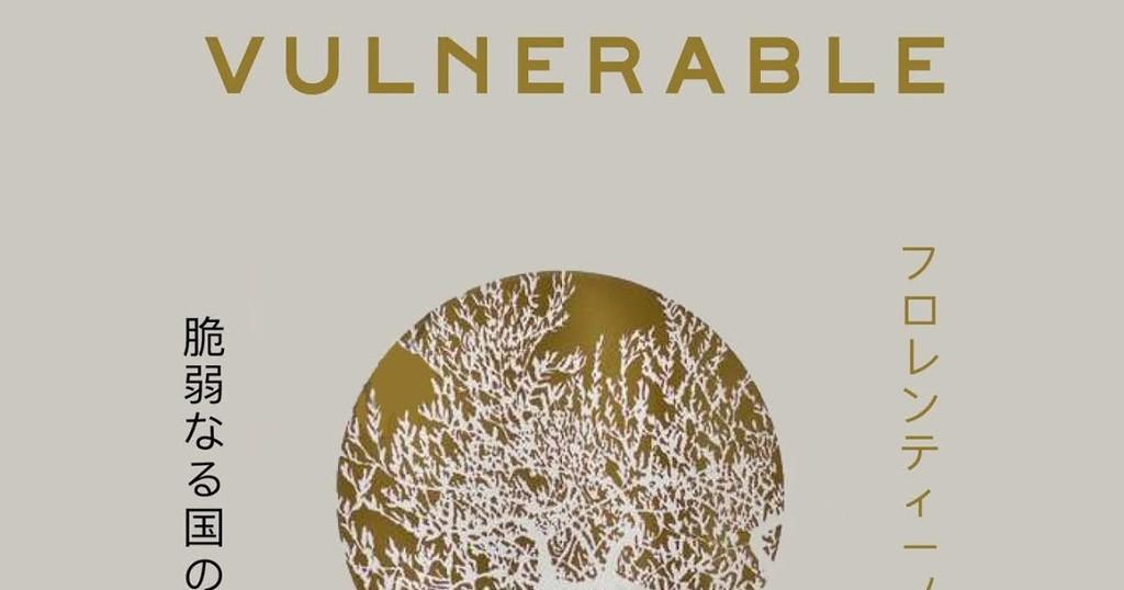 'La soledad del país vulnerable', de Florentino Rodao