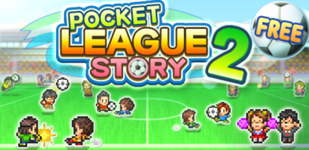Kairosoft lanza Pocket League Story 2, con multijugador y gratis