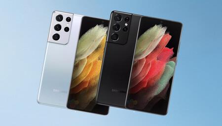 Doble zoom, AF por láser y 108 MP: estas serán las armas del Samsung Galaxy S21 Ultra para convertirse en el mejor móvil fotográfico
