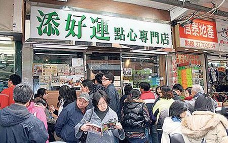 Tim Ho Wan, el simple-shop 1 estrella Michelin. La carta más barata de la Guía está en Hong Kong