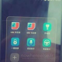 Foto 1 de 6 de la galería filtracion-no-where-else-ascend-p8 en Xataka Android