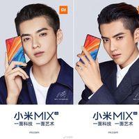 Mi MIX 2s: aparecen imágenes oficiales del nuevo estandarte de Xiaomi y no, no tiene notch en una de sus esquinas