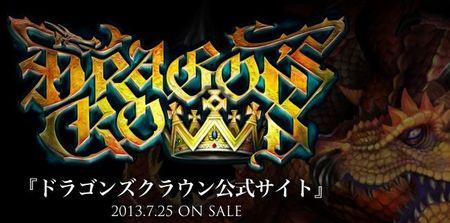 'Dragon's Crown' fija su salida en Japón con otro tráiler preciosista