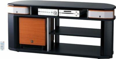Yamaha AVX-LC30, mesa con altavoces integrados