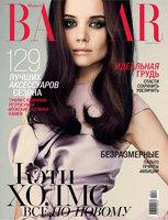 Katie Holmes, más lánguida en Harper's Bazaar y te escurres