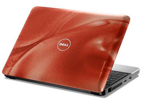 Foto de Diseños nacarados en Dell (14/25)