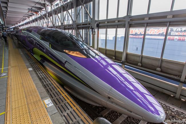Shinkansen de 'Evangelion'