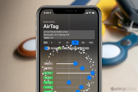 Descubren un menú secreto en la localización precisa de los AirTag