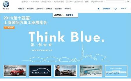 Volkswagen prepara una submarca para China