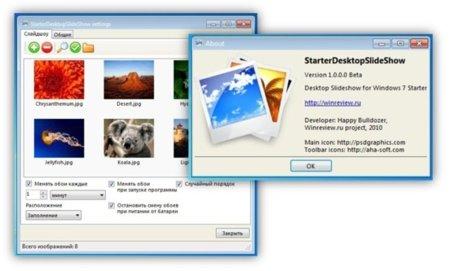 StarterDesktopSlideShow, otra herramienta para cambiar el fondo de pantalla en Windows 7 Starter
