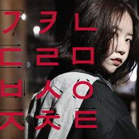 Los mejores sitios web gratis para aprender coreano
