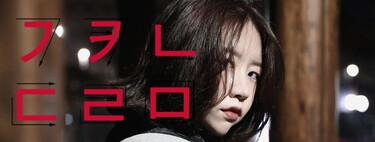 Best Free Websites to Learn Korean