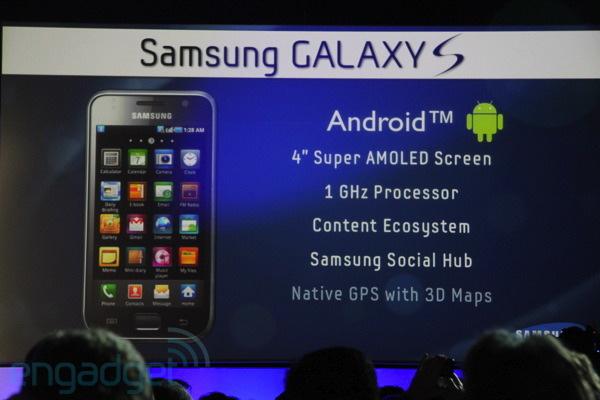 Foto de Samsung Galaxy S en imágenes (6/6)