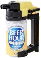 Minigrifo de cerveza portátil