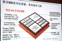 Qualcomm comenzará a producir en masa su Snapdragon 800 a finales de Mayo