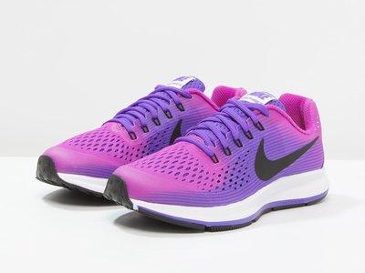 50% de descuento en las zapatillas de running Nike Air Zoom Pegasus 34 en Zalando: ahora cuestan 42,45 euros