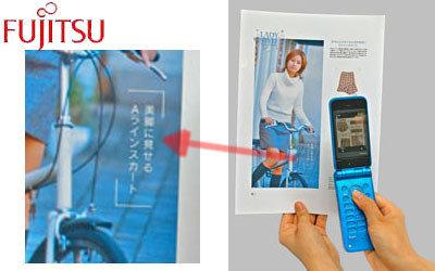 El código de barras invisible, de Fujitsu