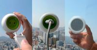 Interesante concepto de cargador solar, lastima que aún les quede mucho por recorrer