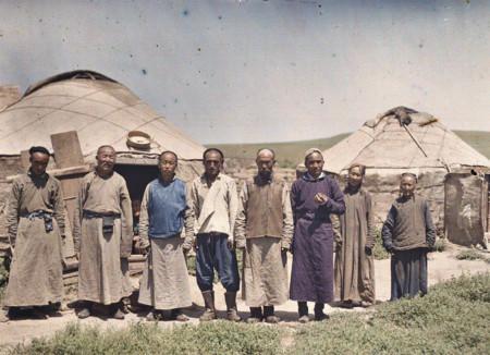 Mongolia Interior En