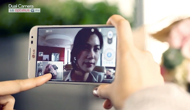 Las novedades en vídeo del Value Pack para LG Optimus G Pro