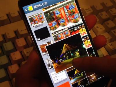 Floating Touch y Smart Pause, novedades del Galaxy S4, en vídeo