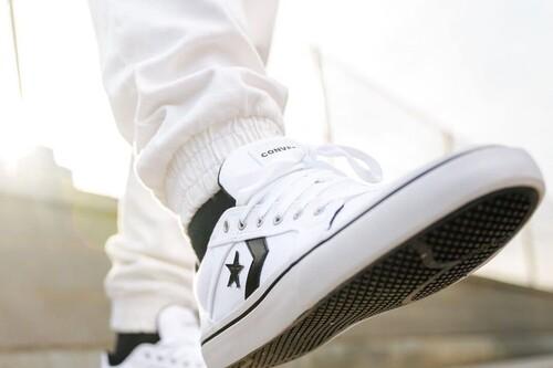 Las mejores ofertas de zapatillas hoy en las rebajas de Sprinter: Adidas, Nike y Converse más baratas