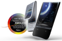 La pantalla AMOLED flexible podría debutar en el Samsung Galaxy Note 2