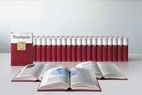 Engaños y errores intencionados en libros de ciencia y enciclopedias técnicas (I)