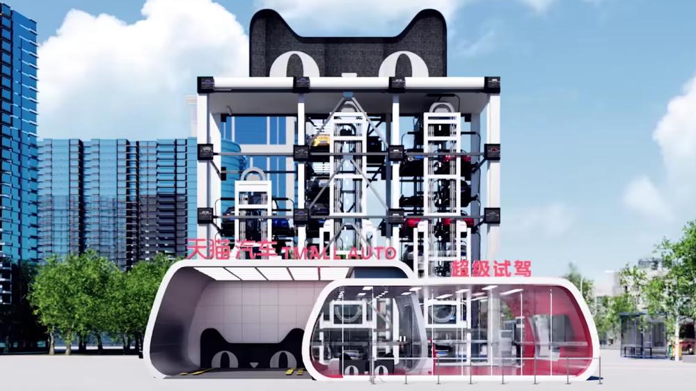 Así es la máquina expendedora de coches que Alibaba empezará a implantar en China el año que viene