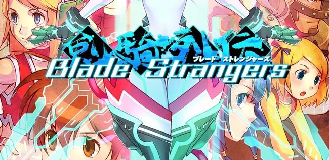 Blade Strangers 02