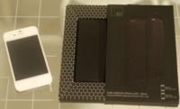 Hex code wallet, una cartera muy interesante para tu iPhone 4/4S