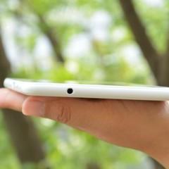 Foto 2 de 8 de la galería huawei-mediapad-m2-7-0 en Xataka Android
