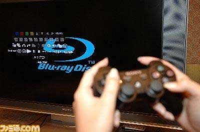Playstation 3 y su menú para los Blu-Ray