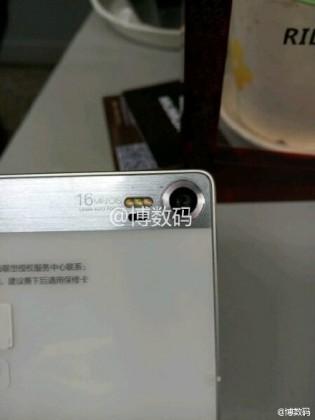 Foto de Lenovo Vibe Z3 Pro (2/6)