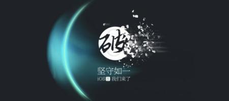 Los chinos siguen a lo suyo, ya tenemos jailbreak para iOS 8.1.1