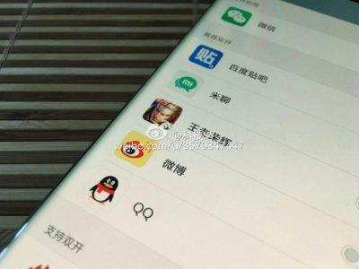Filtran más fotografías del Xiaomi Mi Note 2, su presentación parece inminente