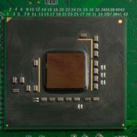 Intel ME, la inquietante CPU que controla nuestros procesadores sin que lo sepamos