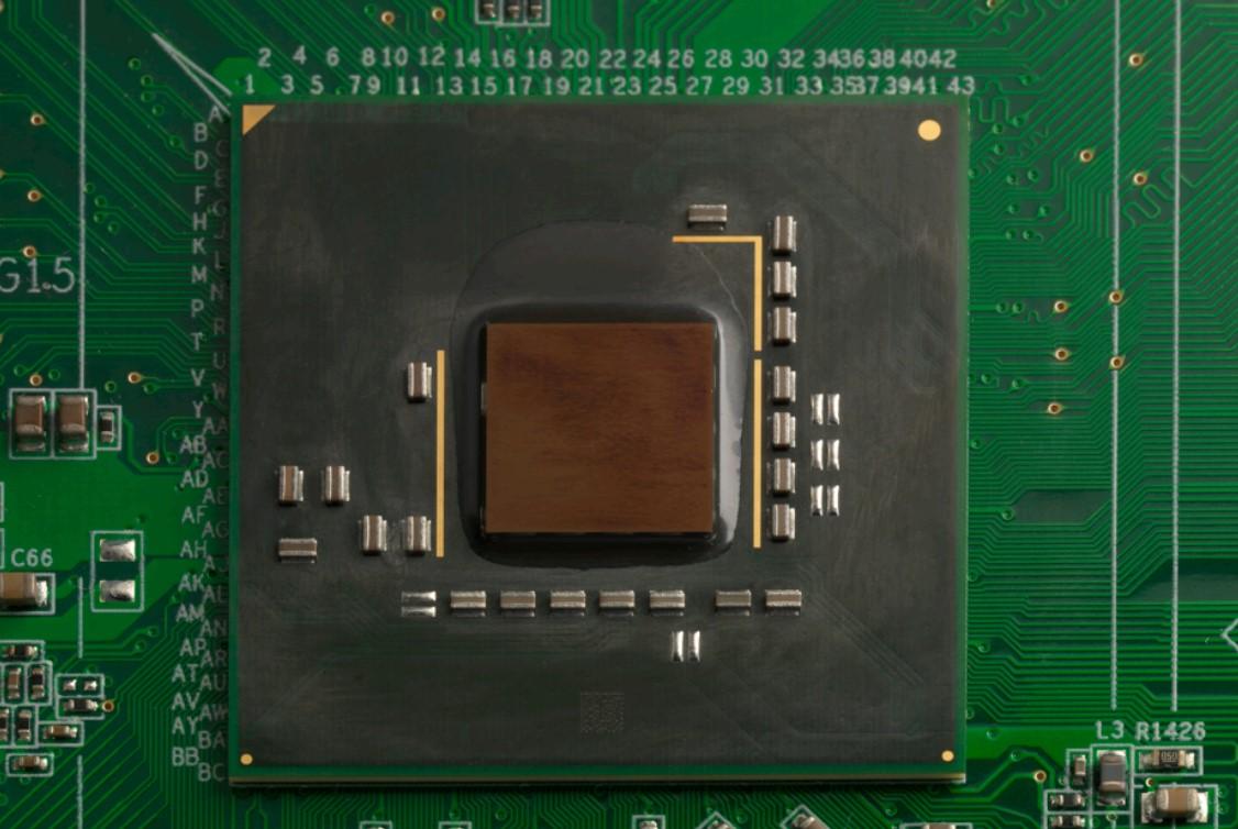 Intel Me
