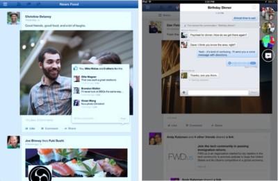 El rastro de Facebook Home llega a la nueva versión de Facebook para iOS