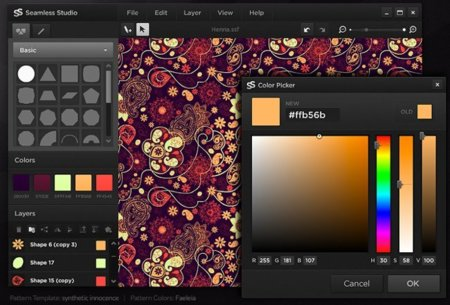 Seamless Studio, programa para diseño de patrones