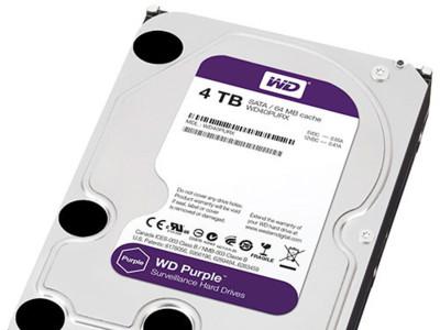 WD Purple quieren ser los compañeros de tu cámara de videovigilancia